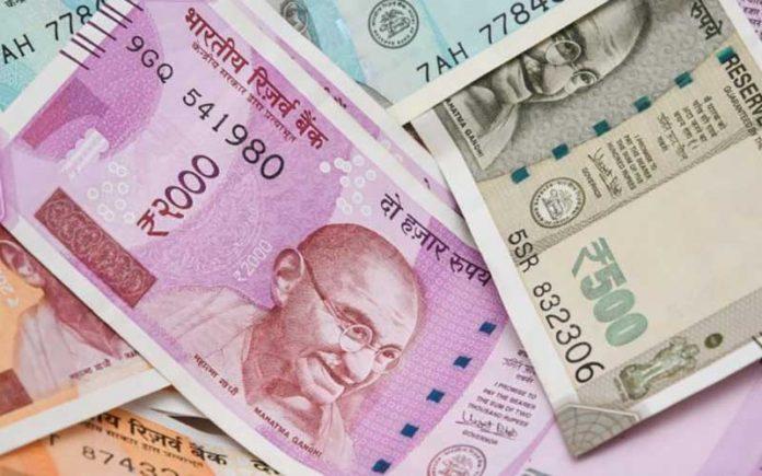 شرکت ملی پرداخت هند