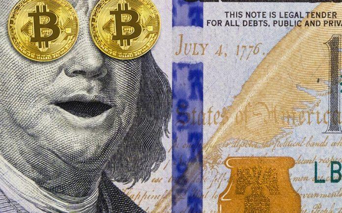 افزایش قیمت بیت کوین تا 80 هزار دلار