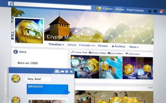 فیسبوک، استیبل کوین اختصاصی و پروژه لیبرا