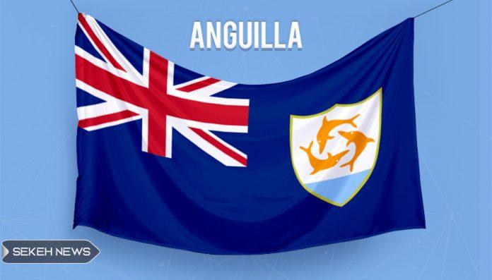 آشنایی با کشور آنگویلا و قوانین ارزهای دیجیتال