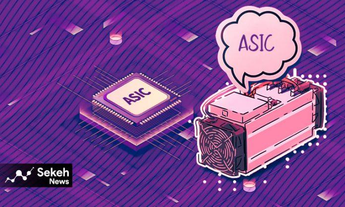 ماینر (ASIC) چیست؟