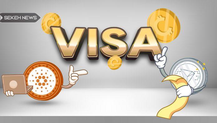 ویزا، در اقدامی جديد وارد نقل و انتقالات اعتباری رمزارز می شود