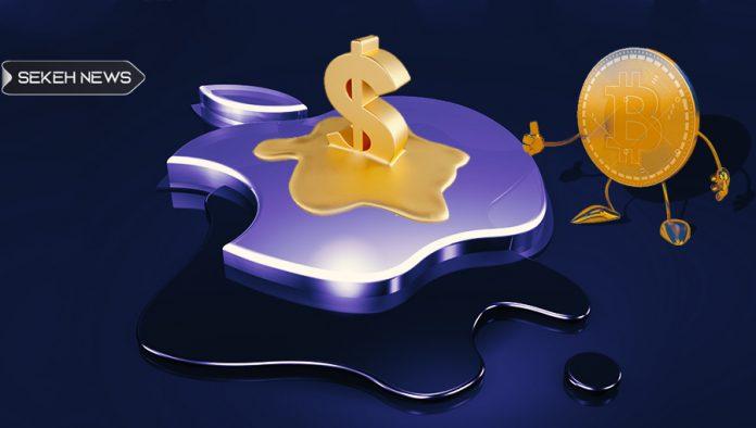 سهل انگاری اپل بیش از یک میلیون دلار بیت کوین را بر باد داد