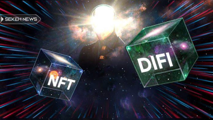 تقاطع NFT ها با دیفای و وب 3.0 چگونه خواهد بود؟