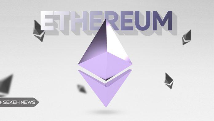 اتریوم (Ethereum) چیست و چگونه کار می کند؟