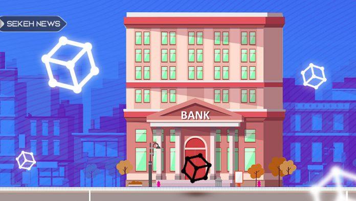 استفاده گسترده از بلاک چین در بانک های جهان