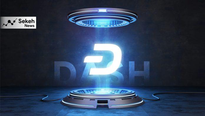 آشنایی با ارز دیجیتال دش (DASH)