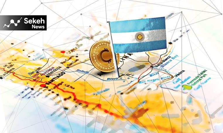 اقتصاد آرژانتین