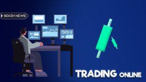 معاملات بر خط (Online Trading) چیست؟