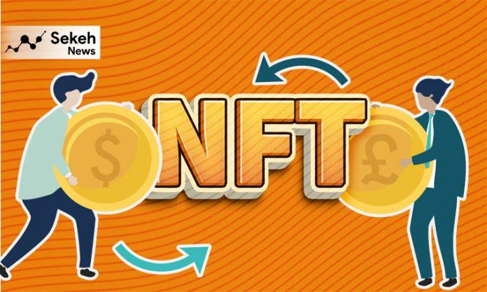 NFT ها به صرافی های غیرمتمرکز هم راه یافتند