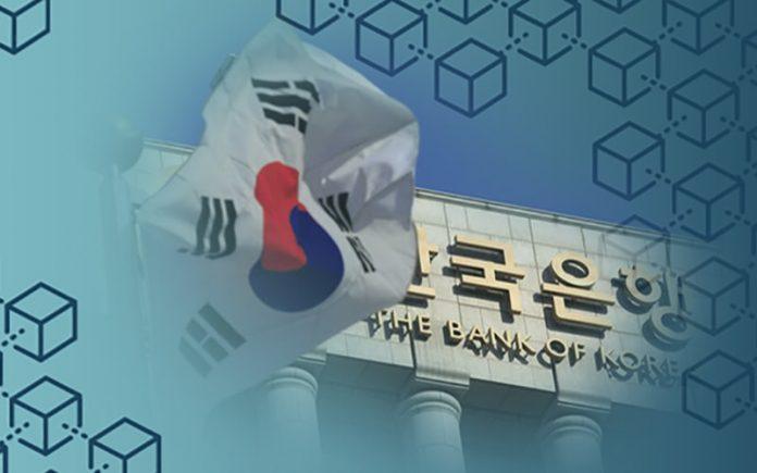 افزایش استفاده از فناوری بلاکچین در بانکهای کره جنوبی