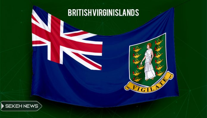 آشنایی با جزایر ویرجین بریتانیا و قوانین ارزهای دیجیتال