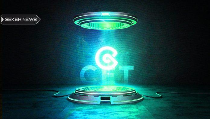 آشنایی با ارز دیجیتال کوین اکس توکن (CET)