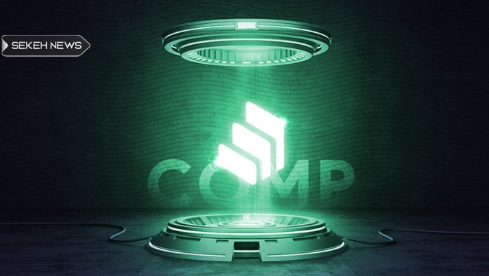 آشنایی با ارز دیجیتال کامپاند (COMP)