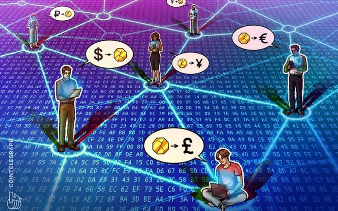 صرافی غیرمتمرکز یا DEX در دنیای ارز دیجیتال چگونه کارمیکند