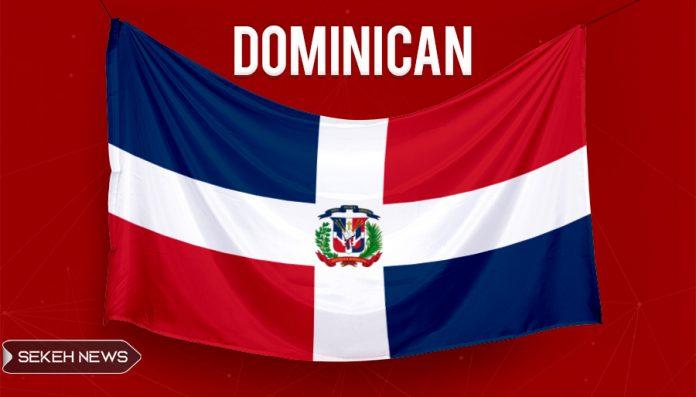 آشنایی با کشور جمهوری دومینیکن و قوانین ارزهای دیجیتال