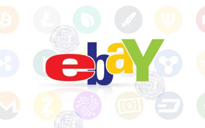 ایبی (eBay) اجازه پرداخت با رمزارزها را نمی دهد