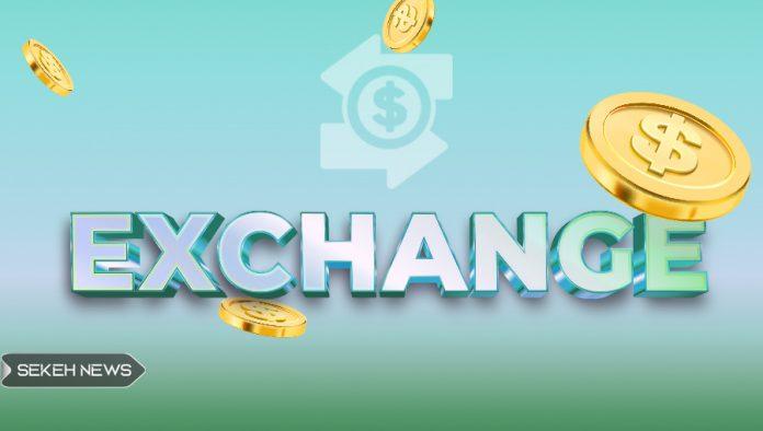 صرافی ارز دیجیتال (Exchange) چیست؟