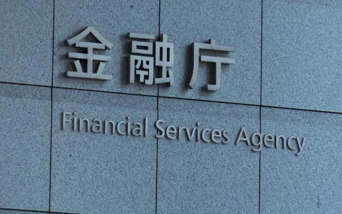 صرافی های رمزارز در نوبت کسب مجوز در ژاپن