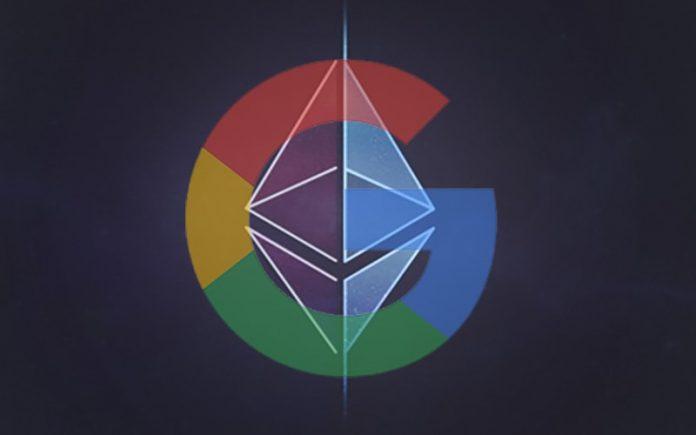 گوگل، اتریوم را آموزش میدهد