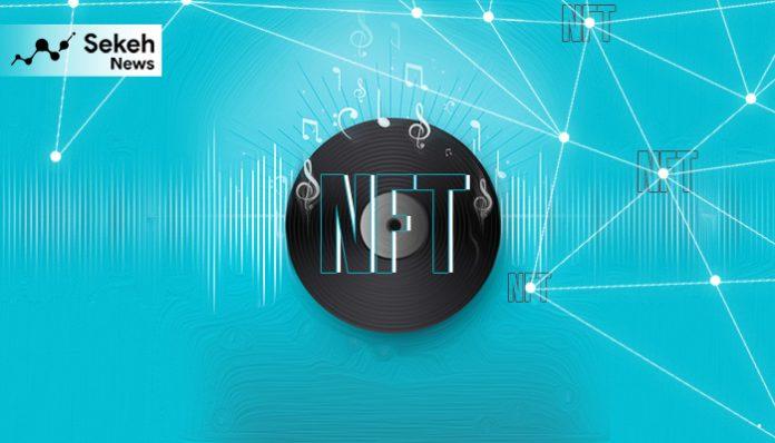 ایلان ماسک هم با فروش یک آهنگ به دنیای NFT پیوست