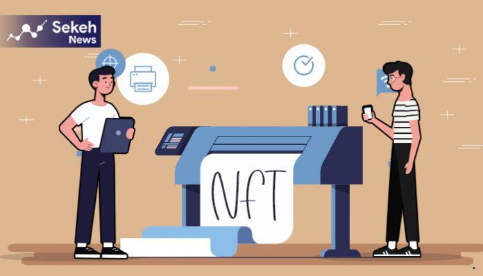 NFT ها به کمک مولفین و ناشران می آیند