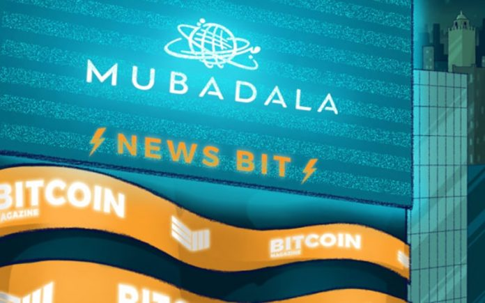 صندوق سرمایه ملی ابوظبی در صرافی رمزارز سرمایهگذاری میکند