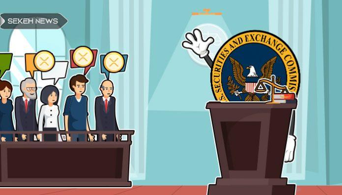 SEC به درخواست مداخله دارندگان XRP پاسخ می دهد