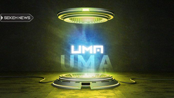 آشنایی با ارز دیجیتال اوما (UMA)
