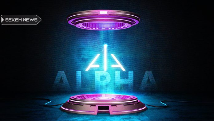 آشنایی با ارز دیجیتال آلفا فایننس لب (ALPHA)