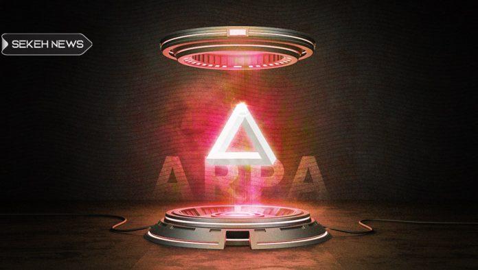آشنایی با ارز دیجیتال آرپا چین (ARPA)