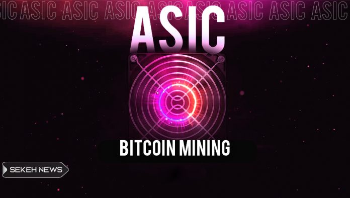 آموزش کامل استخراج بیتکوین + معرفی برترین ASIC ها و سود روزانه آنها