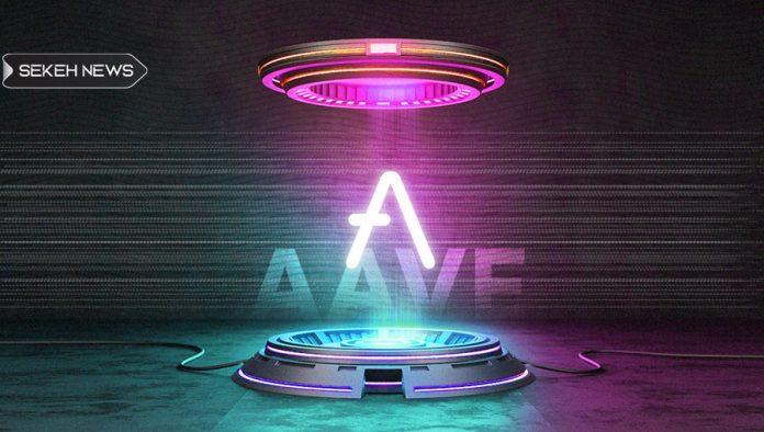 آشنایی با ارز دیجیتال آوی (AAVE)