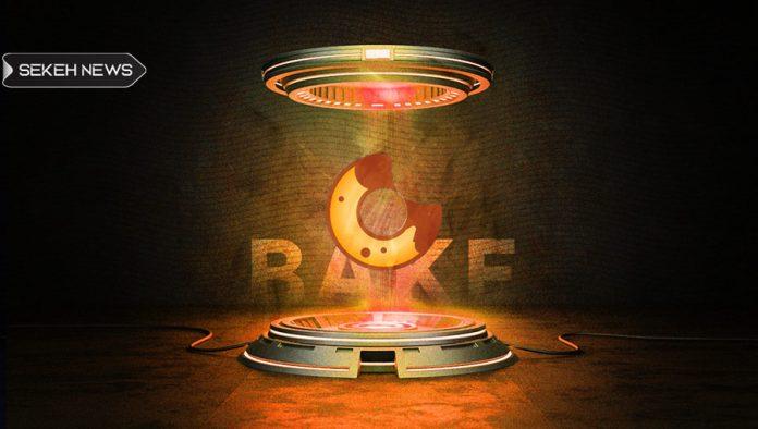 آشنایی با ارز دیجیتال بیکری توکن (BAKE)