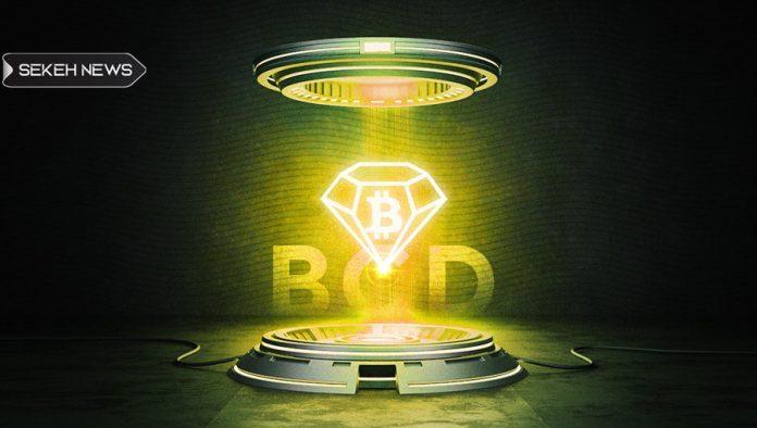 آشنایی با ارز دیجیتال بیت کوین دایمند (BCD)