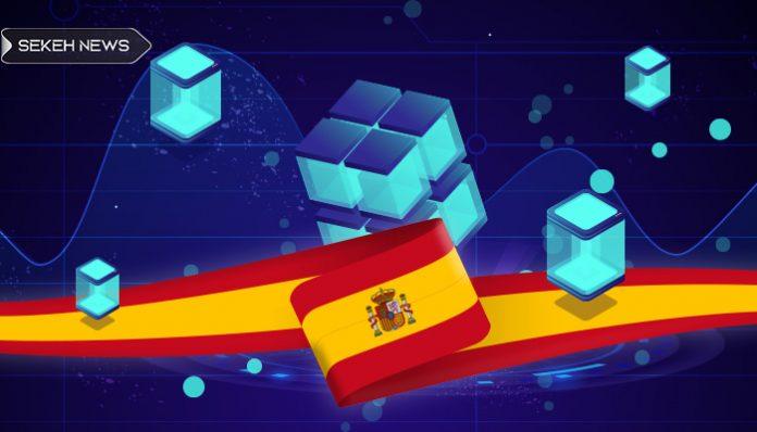افزایش قابل توجه استفاده از بلاک چین در اسپانیا