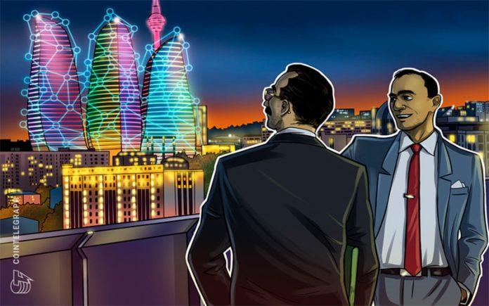 سیستم بلاک چین برای اقتصاد دیجیتال آذربایجان
