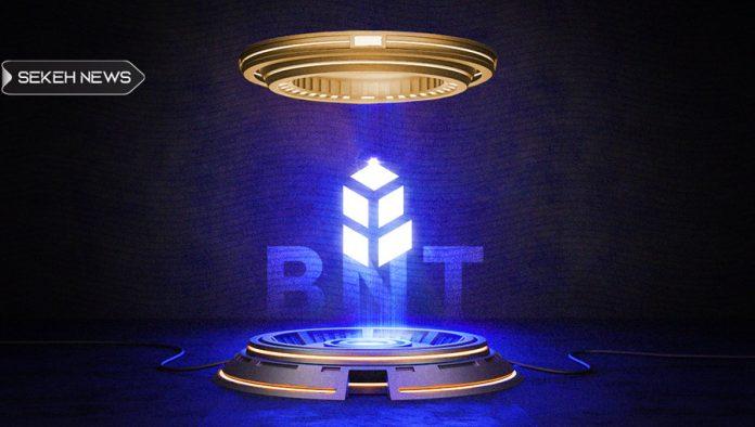 آشنایی با ارز دیجیتال بنکور (BNT)