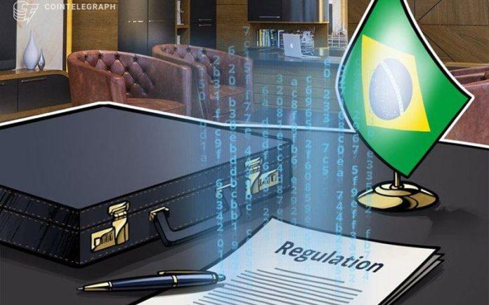 تلاش مجلس عوام برزیل برای قانونمند کردن صنعت رمزارز