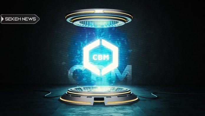 آشنایی با ارز دیجیتال کریپتو بونوس مایلز (CBM)