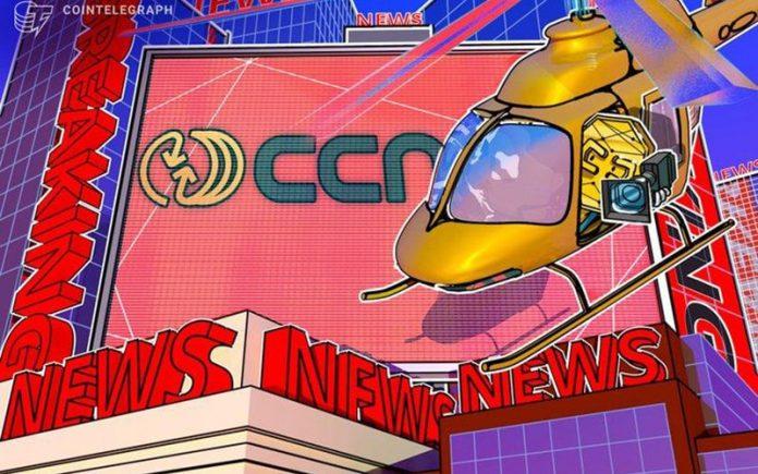 سایت خبری CCN تعطیل میشود