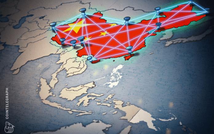 بلاک چین بهعنوان اسلحه ای استراتژیک در چین