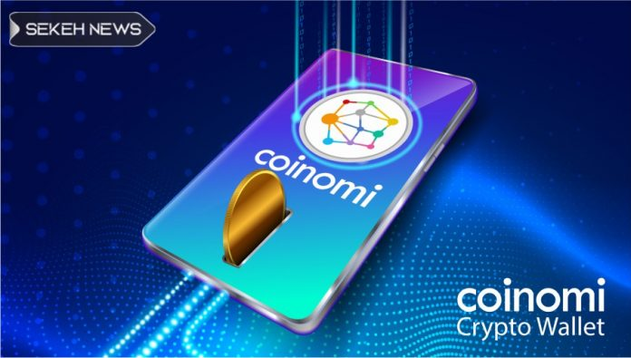 کیف پول کوینومی (Coinomi) چیست؟ نقد و بررسی کامل کیف پول کوینومی