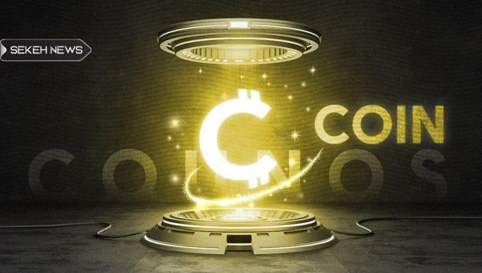 کونوس کوین (CCA) چیست؟
