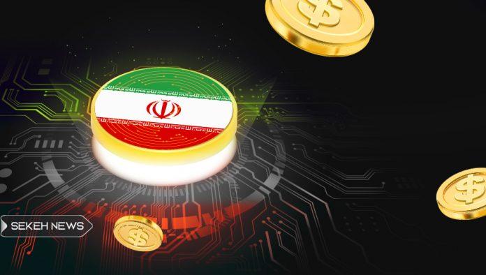 تسهیل موانع قانونی استخراج و برنامه بانک مرکزی برای عرضه رمزپول