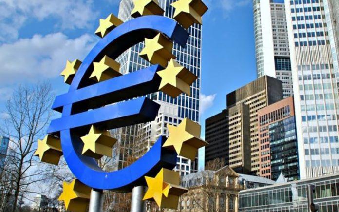 بانک مرکزی اتحادیه اروپا