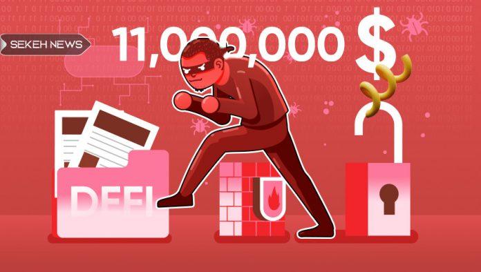 حمله 11 میلیون دلاری به یک پروتکل دیفای