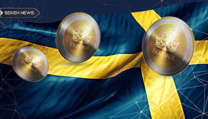 بانک مرکزی سوئد قدیمی ترین بانک مرکزی جهان بررسی های اولیه برای عرضه کرون الکترونیکی خود را اعلام کرد.