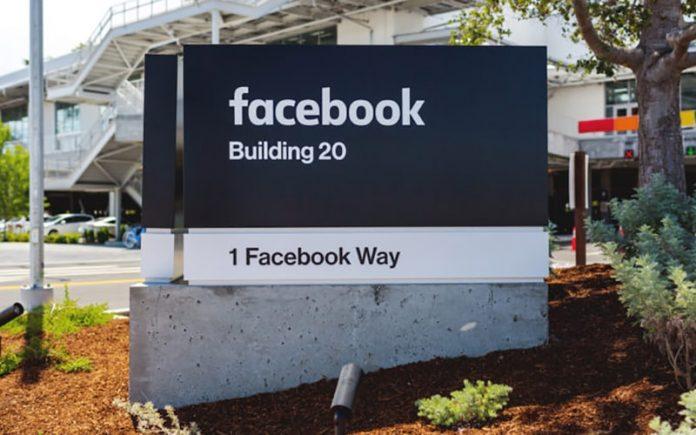 فیسبوک به دنبال استخدام مهندسان متخصص بلاک چین