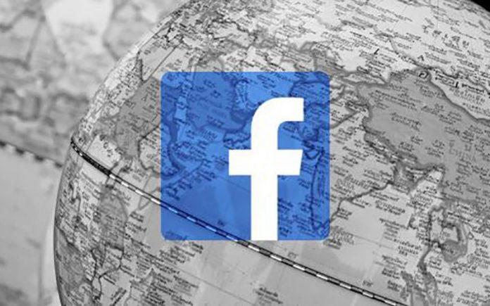 GlobalCoin، رمزارز اختصاصی فیسبوک